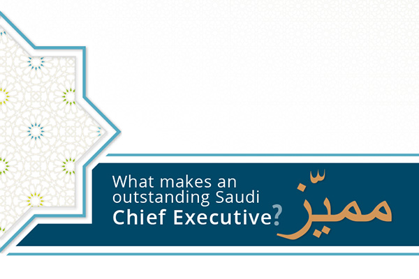 What makes an outstanding Saudi Chief Executive