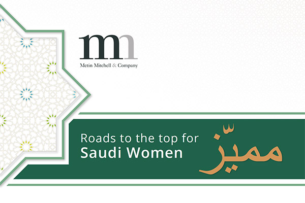 Roads to the top for Saudi Women
