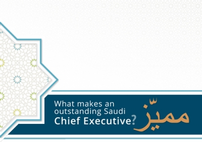What will Saudi leaders look like in 15 years?